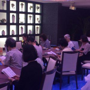 海老名つちぼとけ教室 @ ザ・ウィングス海老名 | 海老名市 | 神奈川県 | 日本