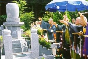 「ありが塔」 納骨並びに総供養法要 横浜ふれあいの杜浄苑内