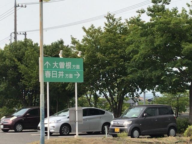 愛知県名古屋市守山区にて一周忌法要