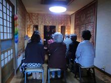 本寿院戒名講座 @ 本寿院 | 大田区 | 東京都 | 日本