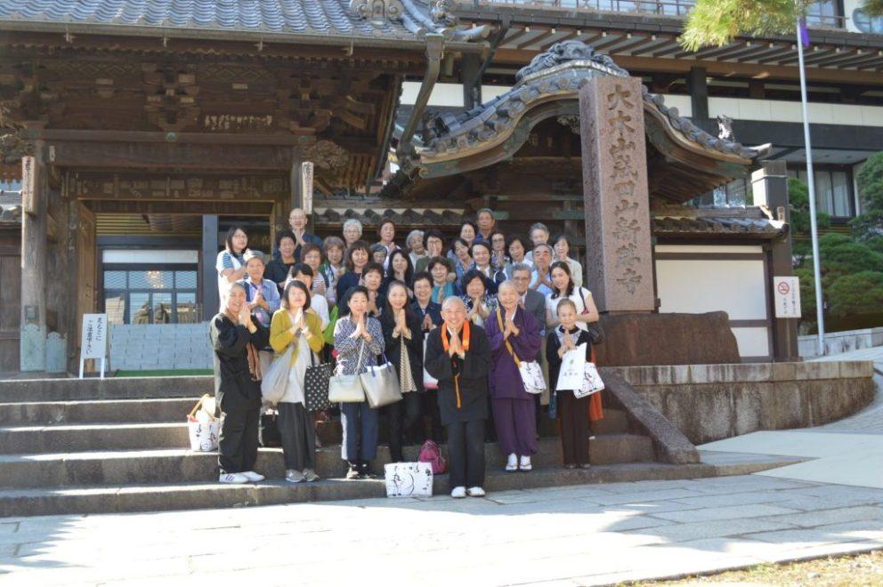 成田山参拝 不動巡礼結願令和元年10月