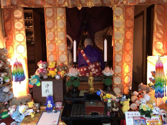 令和2年6月7日 人形供養 神奈川県平塚市 円宗院