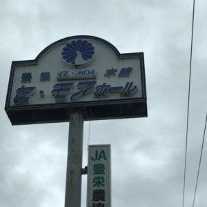 新潟県新潟市で49日法要に伺いました。