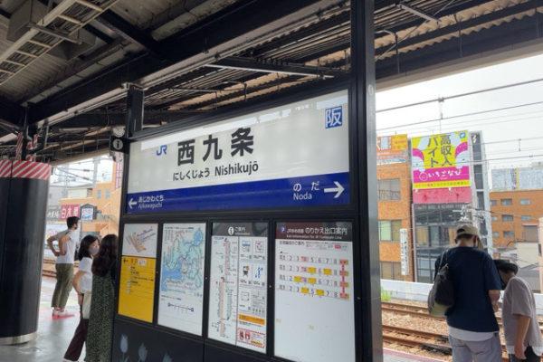 3回忌法要 大阪にて